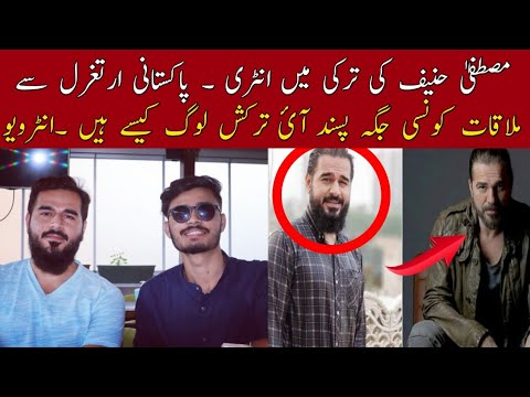 I Met With Pakistani Ertugrul Ghazi In Turkey || ft Mustafa Hanif