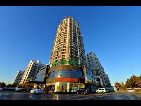 GreenTree Inn ShanDong YanTai PengLai Free Harbor Business Hotel - Yantai - China