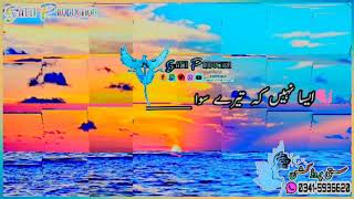 #qawali, Akhiyan Kise Nal Lana Qawali Download Mp3 Download