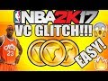 NEW UNLIMITED VERY FAST VC | NBA 2K17 VC GLITCH! COLLECT FAST VC | DO OR DO NOT SERIES!