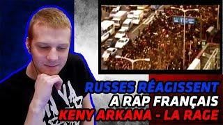 Baixar RUSSIANS REACT TO FRENCH RAP | Keny Arkana - La Rage (Clip Officiel) | REACTION