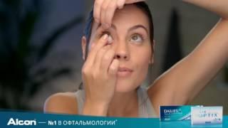 Alcon  Как снимать контактные линзы - оптика ЛинзаСити(, 2016-09-21T17:01:59.000Z)