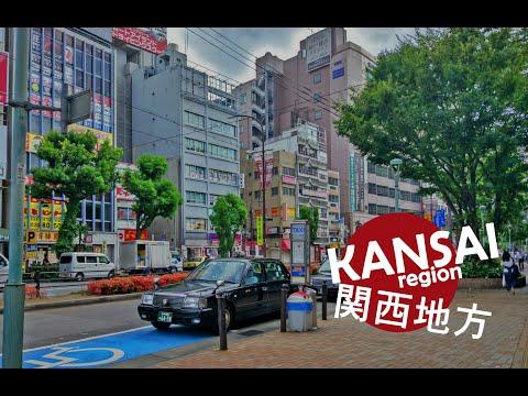my Life in KOBE • Arrivo in Kansai! • JAPAN