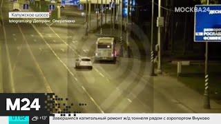 Новости Москвы за 17 сентября: в ТиНАО столкнулись автомобиль и автобус - Москва 24
