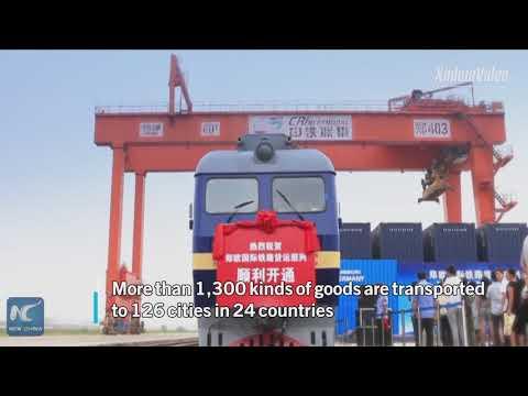 China-Europe freight trains make 2,000 trips from central China's Zhengzhou