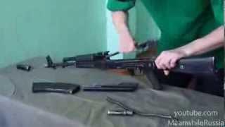 احلى تفكيك سلاح لبندقيه الاليه كلاشنكوف الروسيه ak-47