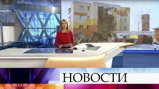 Выпуск новостей в 15:00 от 04.12.2019