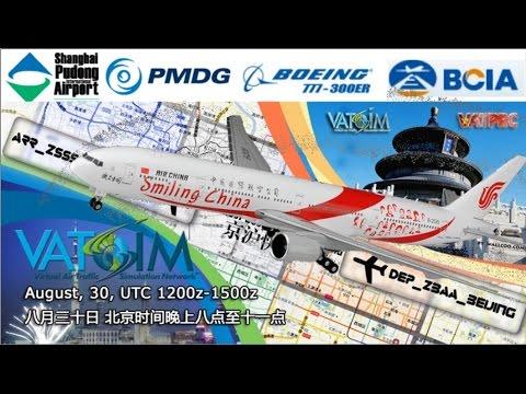 PMDG 777-300ER Smiles on Vatsim's Jing Hu Beijing flyin