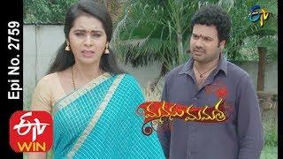 Manasu Mamata | 22nd November 2019  | Full Episode No 2759 | ETV Telugu