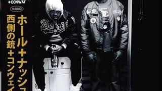 WestSide Gunn & Conway - off white [Hall & Nash (EP)]