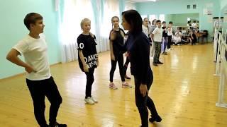 Урок ритмической хореографии