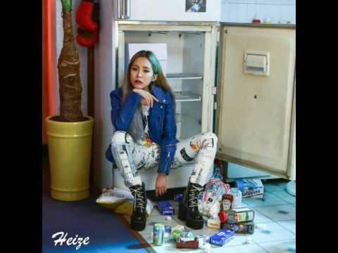 Heize (에인세) Shut Up & Groove (종료 업 & 홈) Ft. DEAN (학장) (MP3)