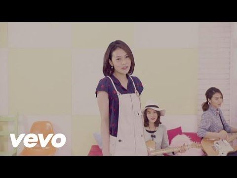 YUI - Hello (Short Version)