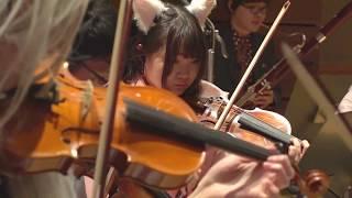 【オーケストラ】はっぴぃにゅうにゃあ(秋葉原区立かんげんがく団!) 迷い猫オーバーラン! 検索動画 22