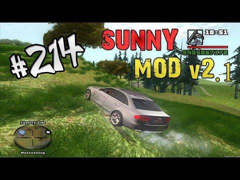 Обзор модов GTA San Andreas #214 - Sunny mod v2.1