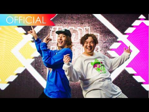 ビッケブランカ VS 岡崎体育 / 『化かしHOUR NIGHT』(official music video)