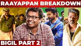 Thalapathy Vijay's Phone Call, Verithanam Making, Interval Block Fight – DOP GK Vishnu Interview