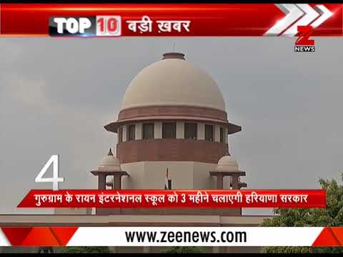 September 16, 2017: Watch 10 biggest news of the morning