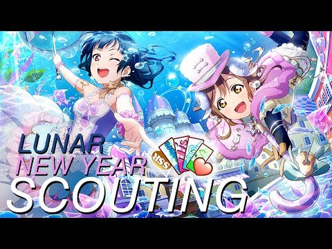 Oh Heck, Let's Scout! Lunar New Year Pt 1: First Years Step-Up Box Scouting [Chrissu]