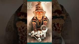 Nirakar Guru Guru Re Nirgun Full Screen Whatsapp Status,