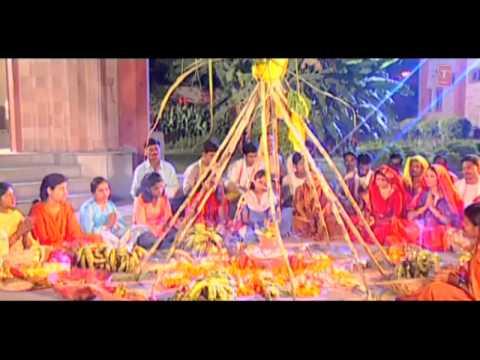 Kopi Kopi Bolale Suruj Dev by ANURADHA PAUDWAL [Bhojpuri Chhath Geet] I Chhathi Maiya