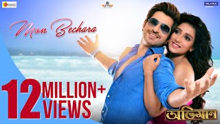 Mon Bechara (Full Video Song) | Abhimaan (2016)