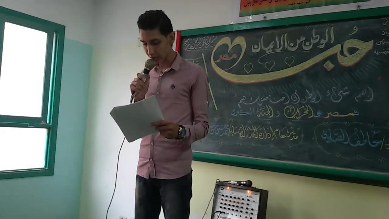 قصيدة عشقناك يا مصر السحب الاول Youtube