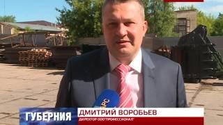 ИВАНОВСКИЕ КОВШИ ВЫТЕСНЯЮТ ИМПОРТНЫЕ, И НЕ ТОЛЬКО В РОССИИ