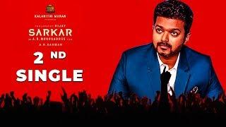 BREAKING: Sarkar 2nd Single Update !