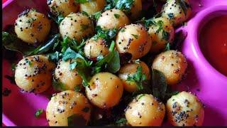 #Spicy Rice Balls #कुछ नया और स्वदिस्ट खाने का मन हो तो बनाइये यह स्पाइसी राइस बॉल्स#snacks Recipe