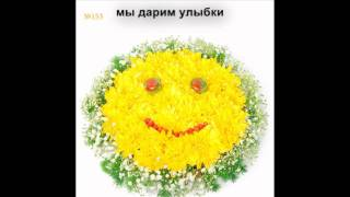 Доставка цветов в Сочи sochiflowers.ru.wmv(, 2011-06-14T12:22:19.000Z)