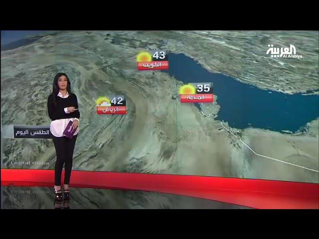 توقعات الأرصاد الجوية لحالة الطقس في السعودية Youtube