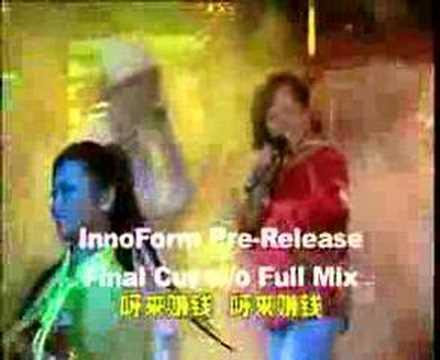 New Year Song Hokkien 1
