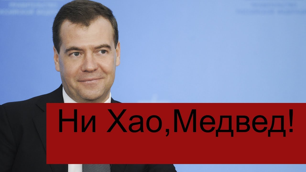 """Китай - это не """"Красный Проект"""""""