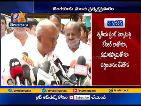 KCR Discuss about Third Front Along With Kumara Swami | Deve Gowda | in Bangalore