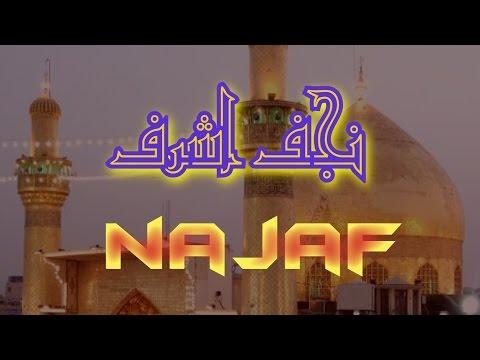 Ziyarat Najaf e Ashraf, Iraq (Travel Documentary in Urdu Hindi)