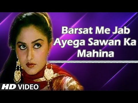 barsat-me-jab- -hindi-song- -jaya-prada- -jeetendra- -(maa)
