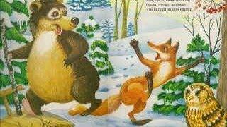 Почему медведь зимой спит||Новогодние песни для детей