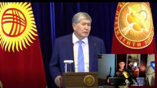 Новое выступление  Атамбаева о Казахстане , России и США. Пора уже привыкнуть к прямоте
