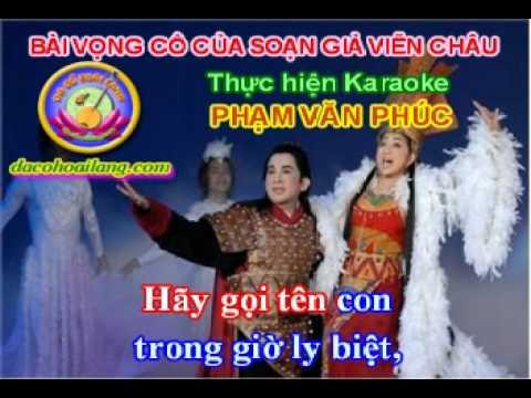 WWW.CONHACQUEHUONG.COM- Karaoke vọng cổ: TRỌNG THỦY MỴ CHÂU