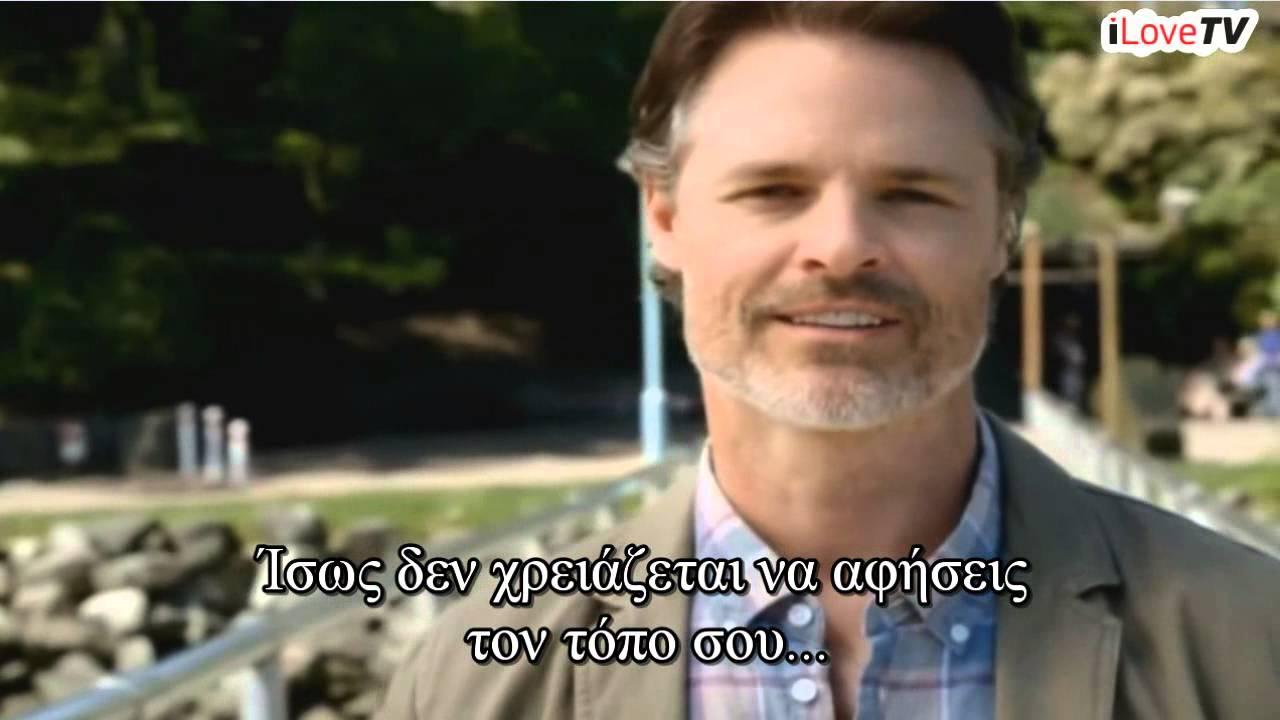 Download CEDAR COVE TRAILER GREEK SUBS