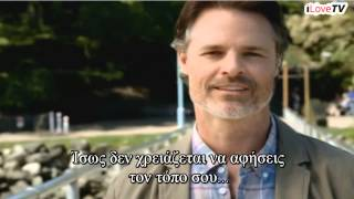 CEDAR COVE TRAILER GREEK SUBS