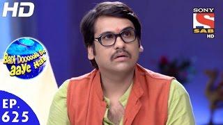 Badi Door Se Aaye Hain - बड़ी दूर से आये है - Episode 625 - 28th October, 2016