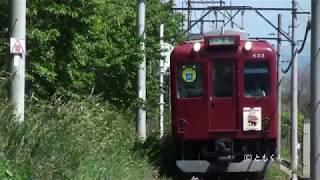 養老鉄道 2017/05撮影 その1
