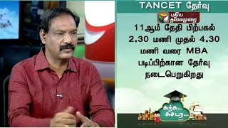 Karka Kasadara - TANCET Exam  (09/06/2016) | Puthiyathalaimurai TV