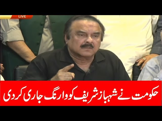 Special Assistant to PM Imran Khan Naeem Ul Haq Press Conference | 18 June 2019