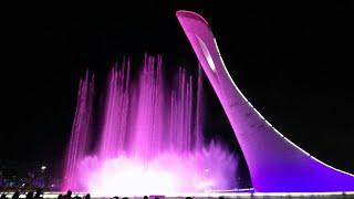 #Олимпийский парк в #Сочи ! Световое и музыкальное шоу фонтана !!