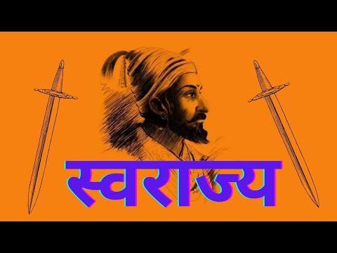 shivaji-maharaj-whatsapp-status-|-shivjayanti-status-|-tanaji-|-chatrapati-shivaji-maharaj-status