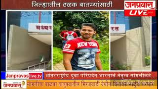 Miracle corners of the world young leaders access program 2018 Vinayak Salunkhe Mirajwadi