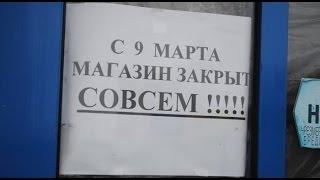 Почему люди закрывают бизнес в Беларуси?  Проблемы малого бизнеса в Беларуси.
